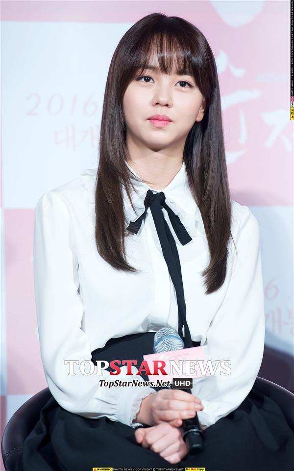 Kim So-hyun/#140084