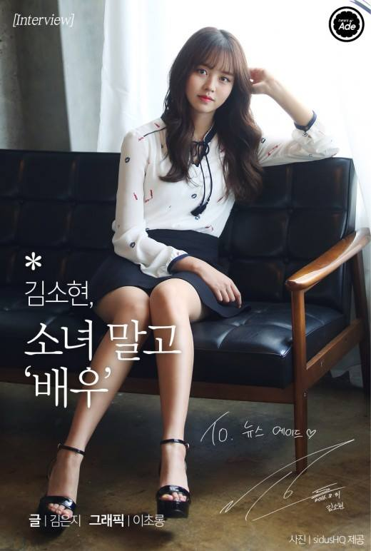 Tags: K-Drama, Kim So-hyun, Black Footwear, High Heels