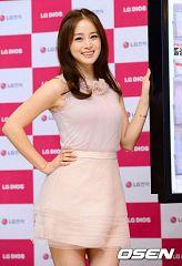 Kim Tae-hee