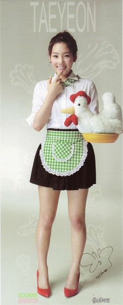 Tags: K-Pop, Girls' Generation, Kim Tae-yeon, Gray Background, Checkered Neckwear, Hair Up, Text: Artist Name, Make Up, Stuffed Toy, Bare Legs, Chicken, Apron
