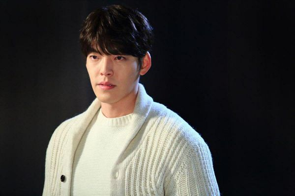 Tags: K-Drama, Kim Woo-bin, Dark Background, Black Background, Uncontrollably Fond