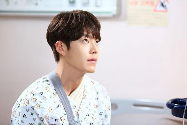 Tags: K-Drama, Kim Woo-bin, Looking Up, Floral Shirt, Floral Print, Uncontrollably Fond