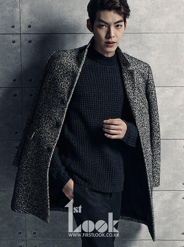 Tags: K-Drama, Kim Woo-bin, Magazine Scan, 1st Look
