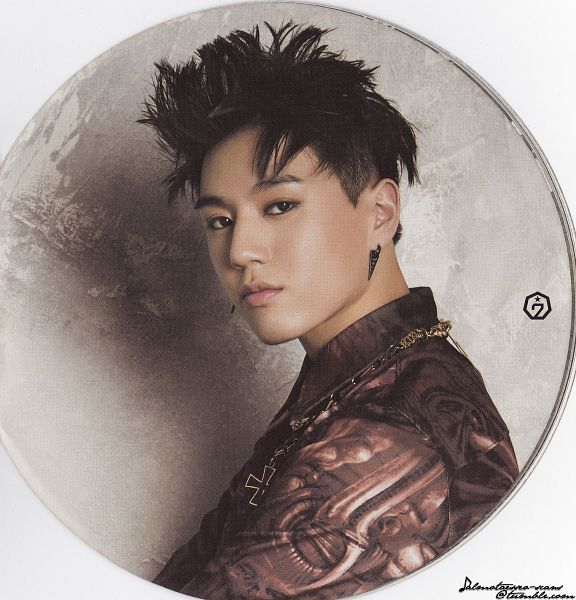 Tags: K-Pop, Got7, Kim Yugyeom, Necklace, Got It?