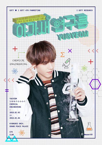 Tags: JYP Entertainment, K-Pop, Got7, Kim Yugyeom, Hood, Hoodie, Korean Text, English Text, Text: Artist Name, Striped, Striped Shirt