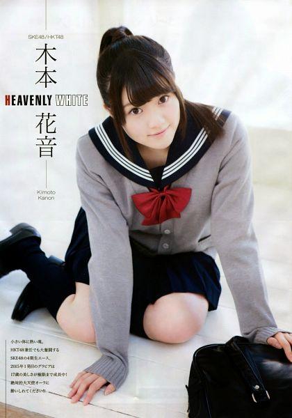 Tags: J-Pop, SKE48, Kimoto Kanon