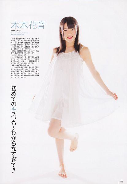 Tags: J-Pop, SKE48, Kimoto Kanon, Leg Up, White Dress, Standing On One Leg, Light Background, Text: Artist Name, Sleeveless, Japanese Text, White Background, Bare Shoulders