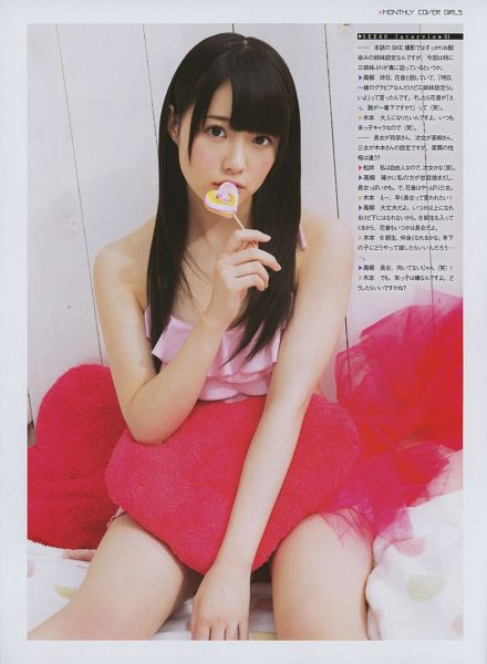 Tags: J-Pop, SKE48, Kimoto Kanon, Candy, Sleeveless Dress, Lollipop, Sitting On Ground, Pink Dress, Japanese Text, Light Background, Bare Shoulders, Pink Outfit