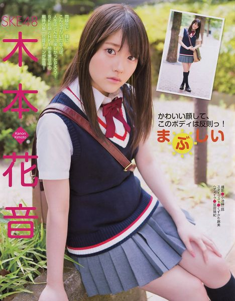 Tags: SKE48, Kimoto Kanon, School Uniform, Uniform, Android/iPhone Wallpaper
