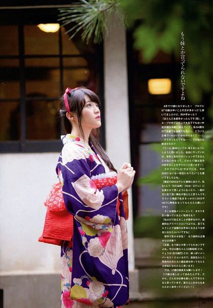 Tags: J-Pop, SKE48, Kimoto Kanon, Kimono, Japanese Text, Pink Headwear, Blue Dress, Traditional Clothes, Clasped Hands, Blue Outfit, Outdoors, Bow