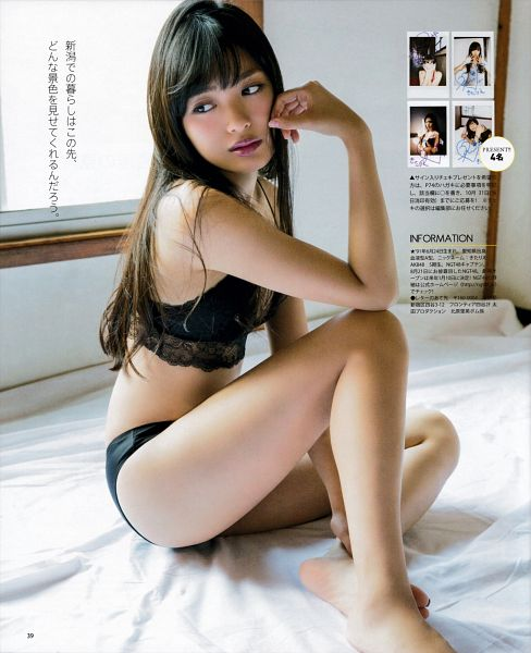 Tags: AKB48, Kitahara Rie, Suggestive, Japanese Text, Underwear, Magazine Scan, Scan
