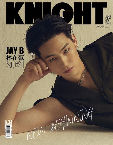 Knight Magazine - Magazine Scan