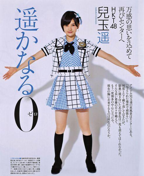 Tags: J-Pop, AKB48, HKT48, Kodama Haruka, Flower, White Skirt, Knee Socks, Full Body, Black Footwear, Checkered, Black Legwear, Text: Artist Name