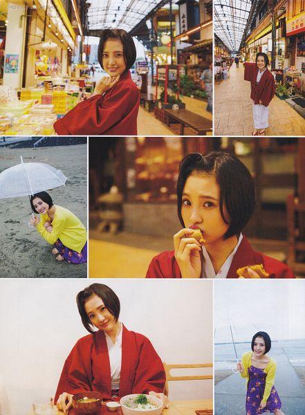 Tags: J-Pop, HKT48, Kodama Haruka, Food, Umbrella, Beach, Rain, Kimono, Collage, Traditional Clothes, Water, Magazine Scan