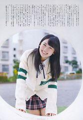 Kojima Mako