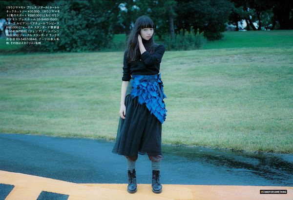 Tags: Dorama, Komatsu Nana, Black Skirt, Close Up, Skirt, Black Footwear, Japanese Text, Houyhnhnm