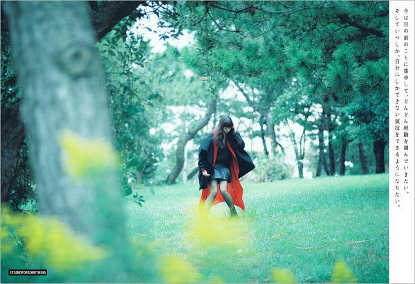 Tags: Dorama, Komatsu Nana, Japanese Text, Looking Down, Close Up, Skirt, Houyhnhnm
