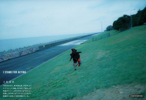 Tags: Dorama, Komatsu Nana, Back, Japanese Text, Black Skirt, Running, Skirt, Black Footwear, Houyhnhnm