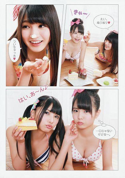 Koujina Yui - HKT48