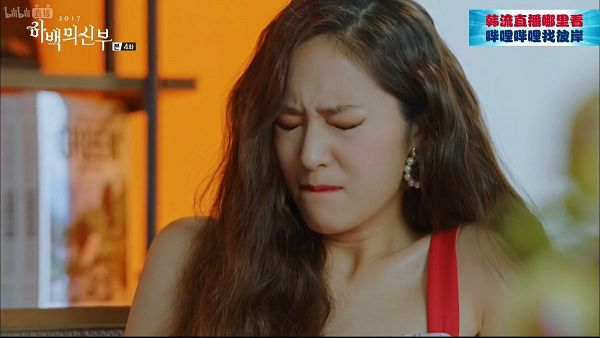 Tags: K-Pop, K-Drama, f(x), Krystal Jung, Bride Of The Water God