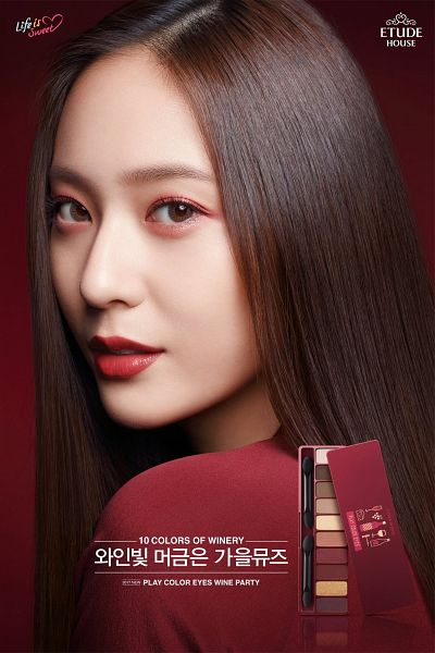 Tags: K-Pop, f(x), Krystal Jung, Red Background, Korean Text, Close Up, Contact Lenses, Red Lips, Text: Brand Name, Red Shirt, Etude House, Poster