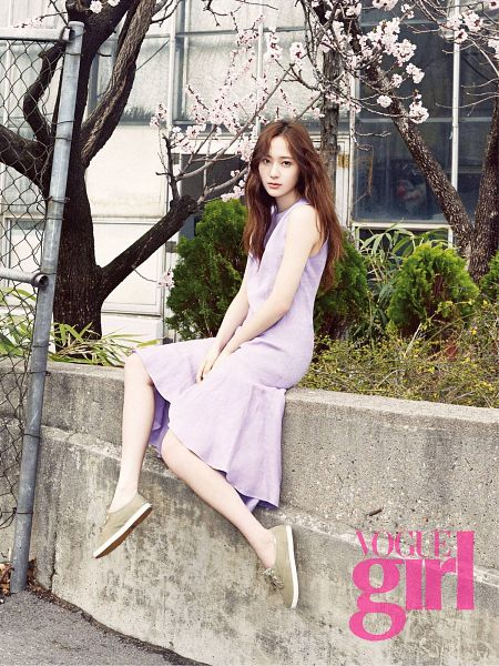 Tags: K-Pop, f(x), Krystal Jung, Shoes, Text: Magazine Name, Sneakers, Bent Knees, Purple Dress, Full Body, Brown Footwear, Purple Outfit, Sitting