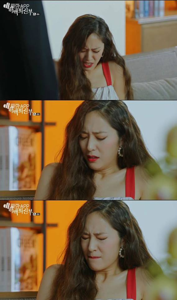 Tags: K-Drama, K-Pop, f(x), Krystal Jung, Collage, Bride Of The Water God