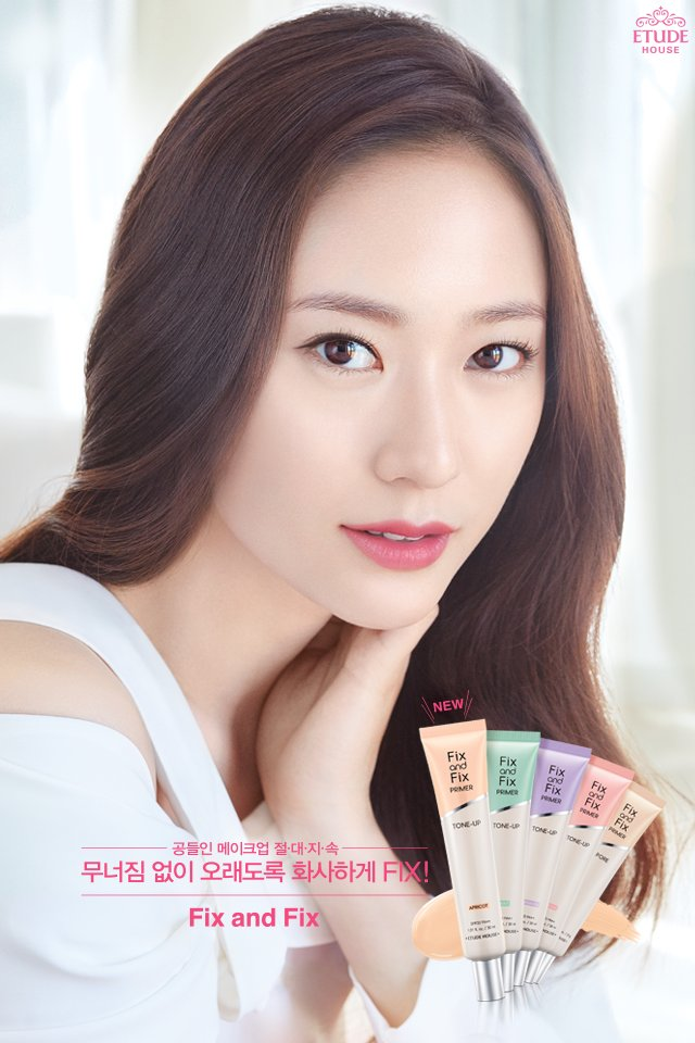Tags: K-Pop, f(x), Krystal Jung, Close Up, Hand On Cheek, Hand On Head, Light Background, Korean Text, Text: Brand Name, Etude House, Poster