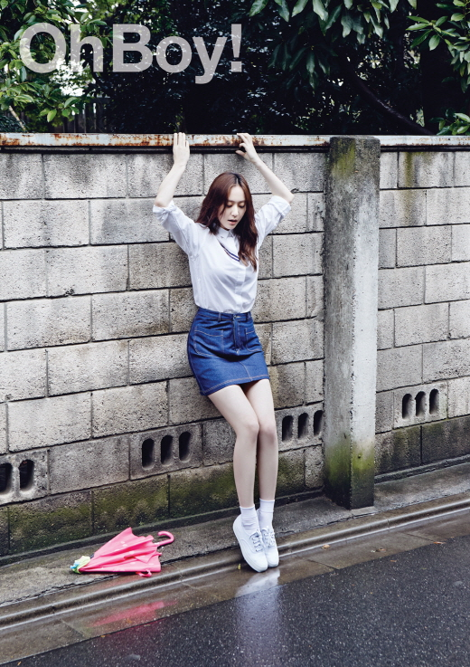 Tags: K-Pop, f(x), Krystal Jung, Eyes Closed, Denim Skirt, White Legwear, Socks, White Footwear, Looking Down, Text: Magazine Name, Umbrella, Oh Boy!