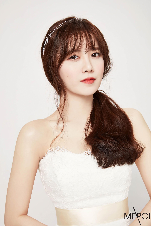 Ku hye sun dating 2016