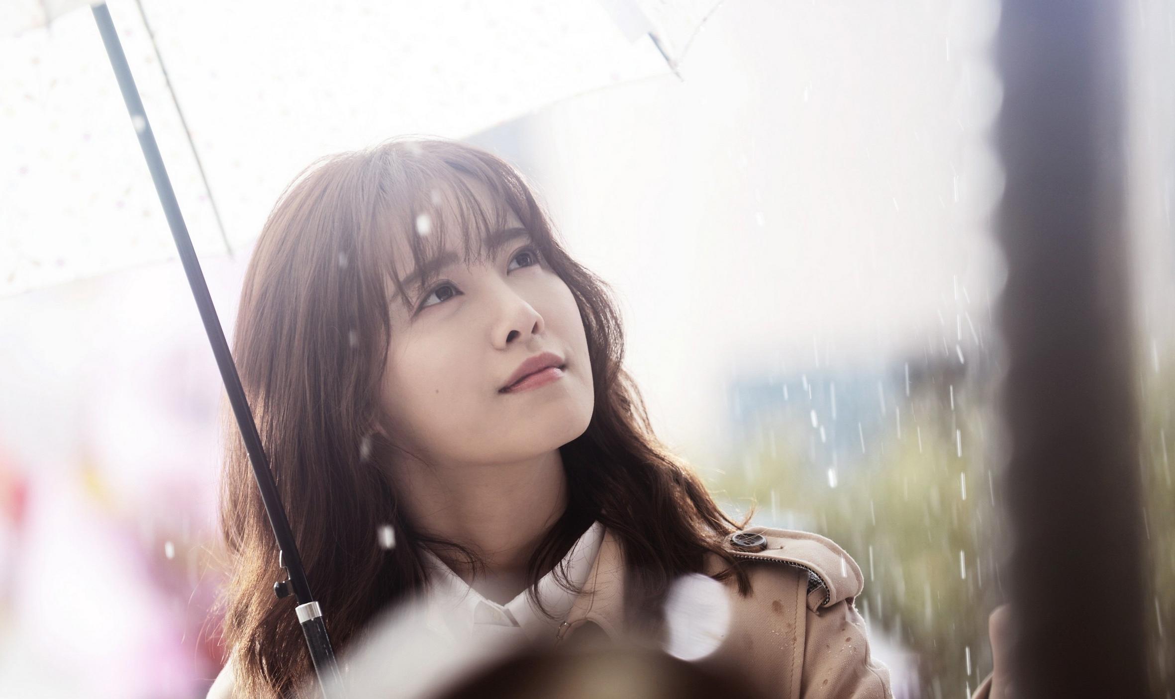 Gu hye sun pictures