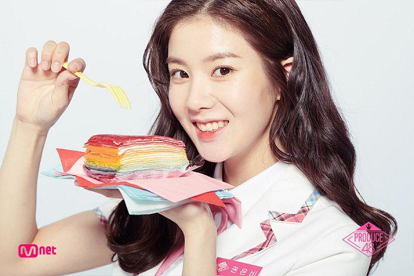 Kwon Eunbi - K-Pop