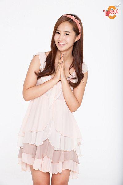 Tags: SM Town, K-Pop, Girls' Generation, Kwon Yuri, Vita 500