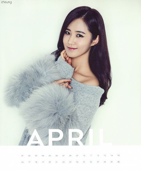Tags: K-Pop, Girls' Generation, Kwon Yuri, Hand On Neck, Light Background, Gray Dress, White Background, Sweater, Girls' Generation 2015 Season'S Greetings, Calendar