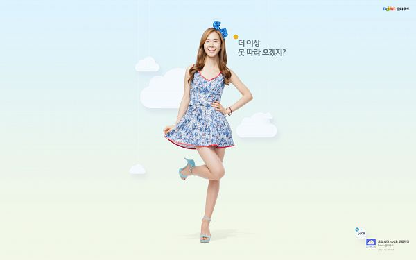 Tags: K-Pop, Girls' Generation, Kwon Yuri, Blue Dress, Clouds, Blue Background, Holding Skirt, High Heels, Korean Text, Hair Ornament, Bare Legs, Bracelet