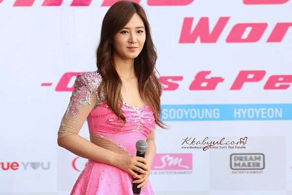 Tags: K-Pop, Girls' Generation, Kwon Yuri, Pink Outfit, Wavy Hair, Pink Dress, Light Background, Collarbone, White Background, Text: Artist Name, Kkabyul