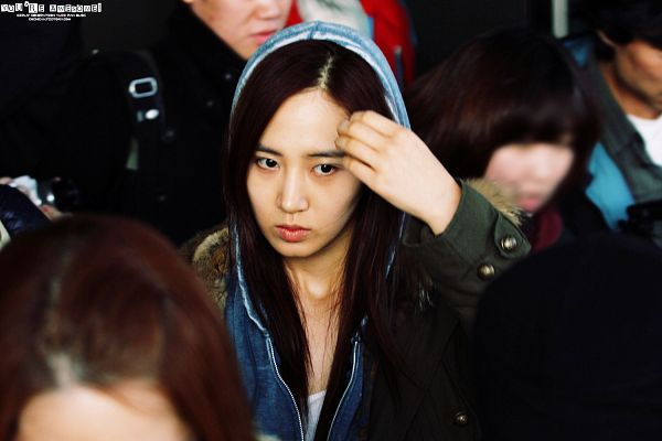U kwon dating allkpop page