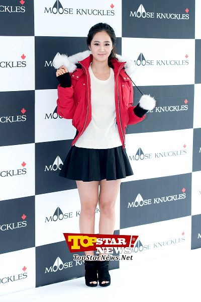 Tags: K-Pop, Girls' Generation, Kwon Yuri, Checkered Background, Shoes, Pleated Skirt, Black Skirt, High Heels, Bare Legs, Hair Up, Red Outerwear, Skirt