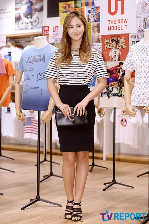 Tags: K-Pop, Girls' Generation, Kwon Yuri, Bracelet, Bag, Multi-colored Hair, Highlights, Skirt, Make Up, Striped, Necklace, Black Footwear