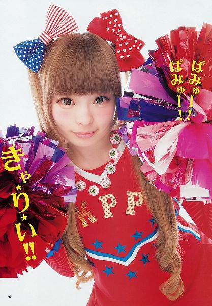 Tags: J-Pop, Kyary Pamyu Pamyu, Pom Poms, Striped Bow, Red Outfit, Necklace, Bow, Striped, Spotted, Japanese Text, Red Dress, Spotted Bow