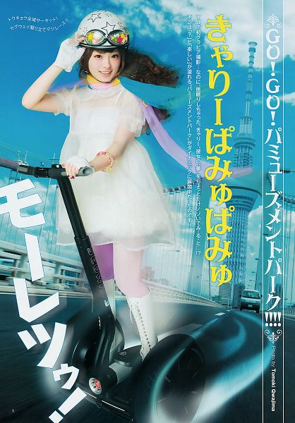 Tags: J-Pop, Kyary Pamyu Pamyu, White Headwear, White Dress, Scarf, Pantyhose, Helmet, Knee Boots, Hand On Hat, White Gloves, White Footwear, Gloves