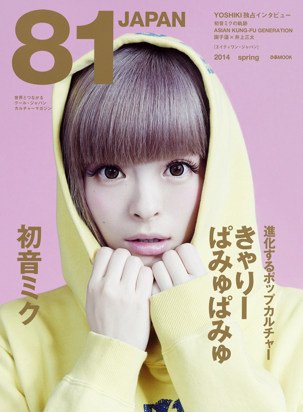 Kyary Pamyu Pamyu Android Iphone Wallpaper 79012
