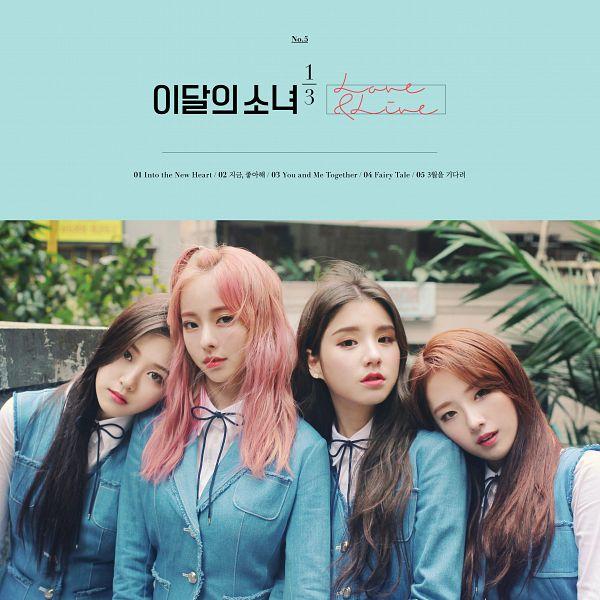 Tags: K-Pop, LOOΠΔ, Kim Hyunjin, Jeon Heejin, Vivi (LOOΠΔ), Jo Haseul, Text: Album Name, Pink Hair, Head On Shoulder, Close Up, Tie, Korean Text