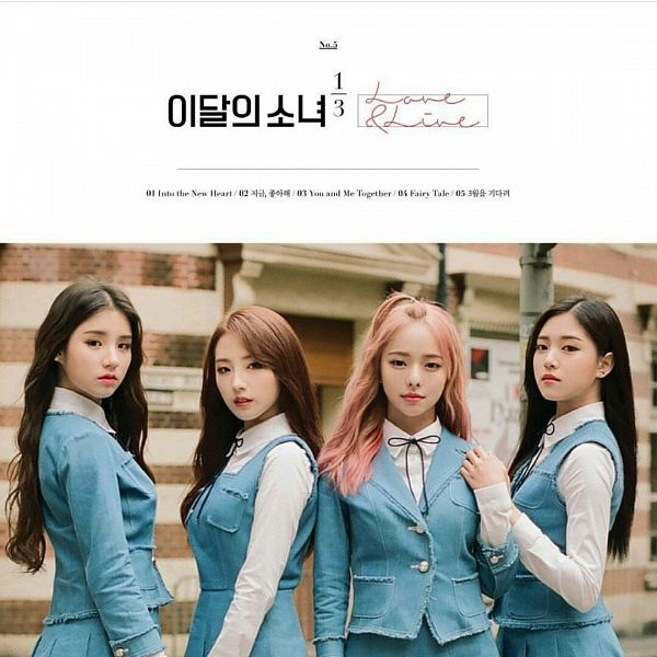 Tags: K-Pop, LOOΠΔ, Kim Hyunjin, Jeon Heejin, Vivi (LOOΠΔ), Jo Haseul, Four Girls, Serious, Blue Outfit, Blue Jacket, Pink Hair, Quartet