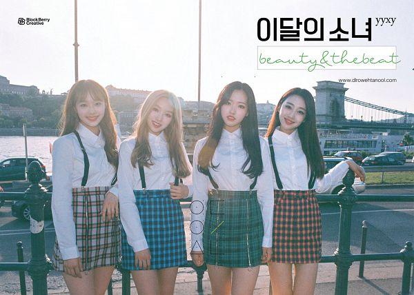 Tags: K-Pop, LOOΠΔ, Go Won, Chuu, Yves, Olivia Hye, Skirt, Text: Artist Name, English Text, Text: Album Name, Quartet, Plaided Print