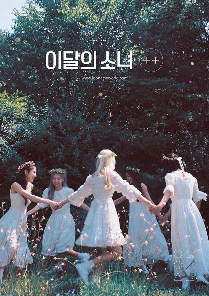 Tags: K-Pop, LOOΠΔ, Jeon Heejin, Yves, Jung Jinsoul, Kim Lip, Olivia Hye, White Outfit, Plant, White Dress, Text: URL, Korean Text