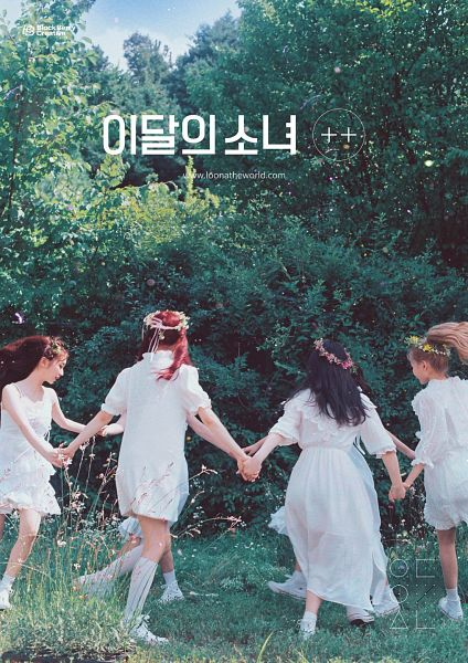 Tags: K-Pop, LOOΠΔ, Im Yeojin, Jo Haseul, Go Won, Chuu, Forest, Ponytail, Tree, Outdoors, Red Hair, Running