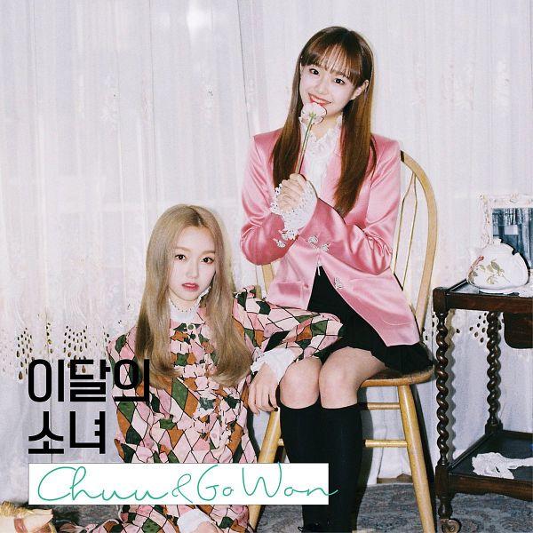 Tags: K-Pop, Berry Good, LOOΠΔ, Gowoon, Chuu
