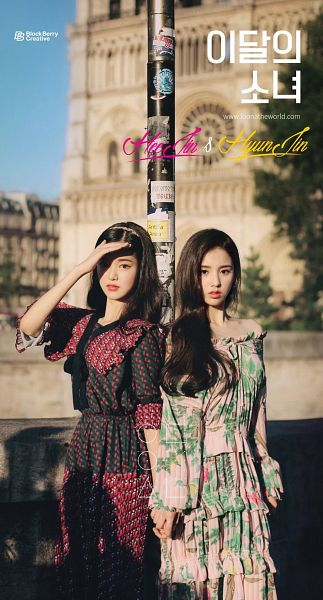 Tags: K-Pop, LOOΠΔ, I'll Be There, Kim Hyunjin, Jeon Heejin, Two Girls, Duo, Holding Hands, Bare Shoulders, Android/iPhone Wallpaper
