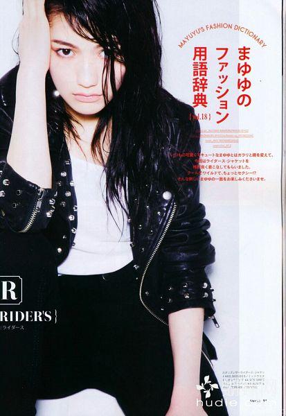 Leather Jacket - Jacket